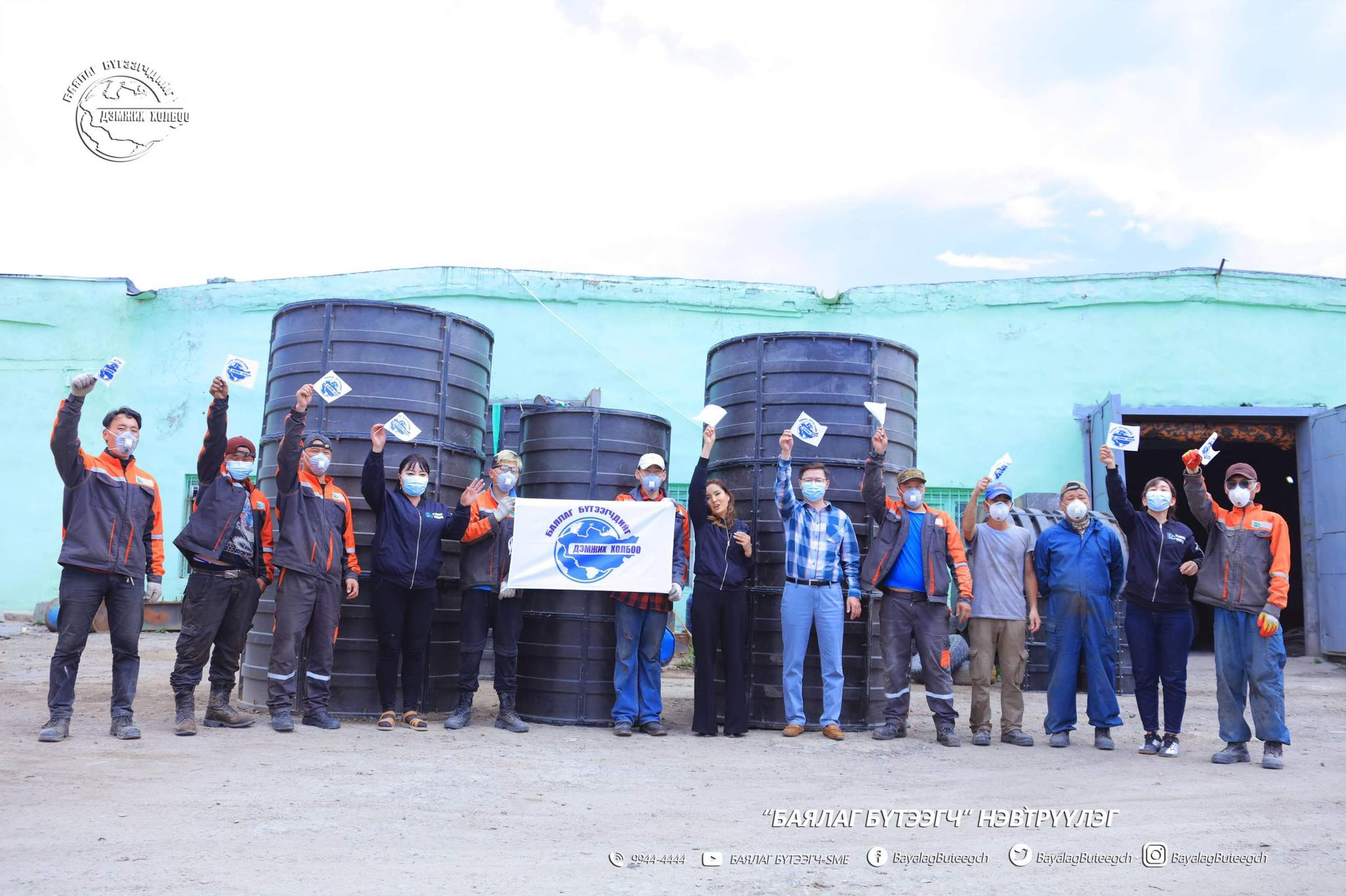 """Хоггүй, хөрсний бохирдолгүй Монголын төлөө уриатай ажиллаж буй Үндэсний үйлдвэрлэгч """"Plastic Center"""" ХХК"""