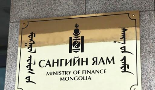 Сангийн яам: Эрсдэлтэй хоёр банканд НД, ЭМД-ын сангийн 314.7 тэрбум төгрөг байршиж байна